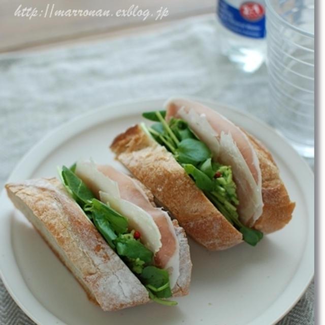 枝豆ペーストでサンドウィッチ♪ #1 生ハムとクレソンのバゲットサンド