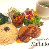 Mahalohaで会いましょう!