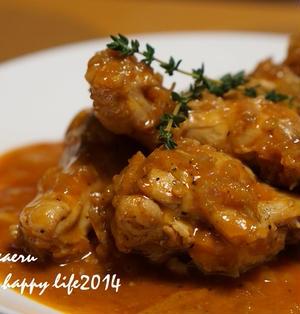 鶏手羽元の香味野菜デミソース煮