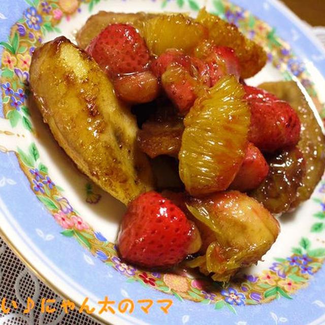 <フルーツのカナポータ仕立てバルサミコ風味>と、ごろごろにゃん子たち♪