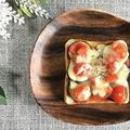 ジューシーな野菜の旨味!茄子とトマトのピザ風トーストの作り方