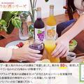 「國盛 みかんのお酒」を飲む鉄腕子のオーラカラーはオレンジ♪フィーリングカラー診断してみました!