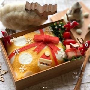 リボンがポイント♪クリスマスにもぴったりの「#プレゼントオムライス」