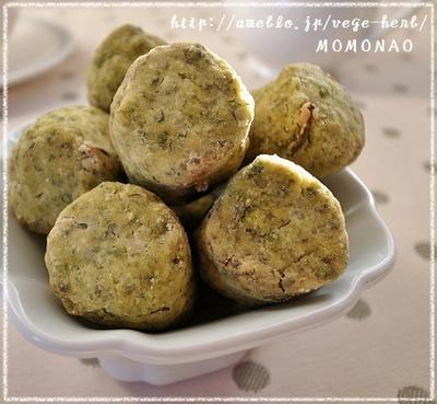 バター不使用コツ要らず♪オリーブ油で米粉クッキー♪パセリチーズクッキーです(^^)
