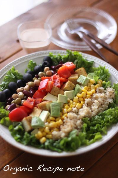 野菜たっぷり!玄米コブサラダ