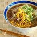 5 MIN Vegan Miso Ramen from Scratch Recipe | Japanese Cooking Video