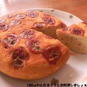 炊飯器で簡単バナナケーキ