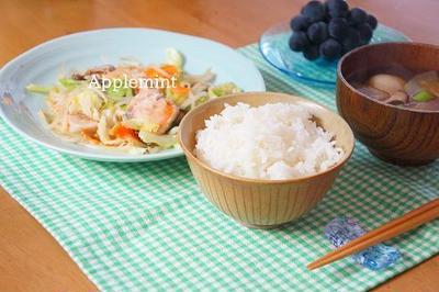 秋鮭のちゃんちゃん焼き定食