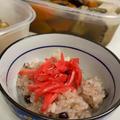 ワタシ朝ごはんは、ババのお赤飯です。