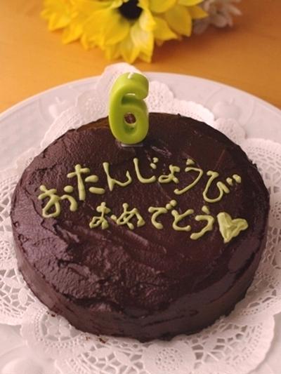 濃厚チョコレートケーキでバースデー☆チョコレートガナッシュのデコケーキ