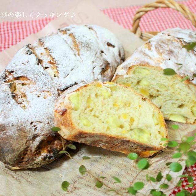 ベチョベチョでも慌てない!!秋のパンはこれでしょう♪さつま芋とオレンジピールの黒糖パン