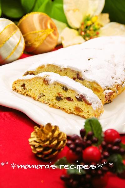 発酵なし♪ホットケーキミックスHMと水切りヨーグルトで簡単クリスマスお菓子♡シュトーレン