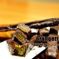 伊予柑ピールでオランジェット!! by Roseの密なキッチンさん
