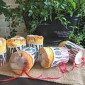 モニター「バニラビーンズ」を加えてお砂糖控えめ・しっとりフワフワのノンオイルカップシフォンケーキ by pentaさん