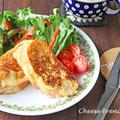 時短でとろ~りチーズと生ハムのフレンチトーストの朝ごはん☆