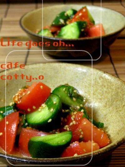 トマトときゅうりの酢の物