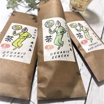 屋久島のオーガニック煎茶