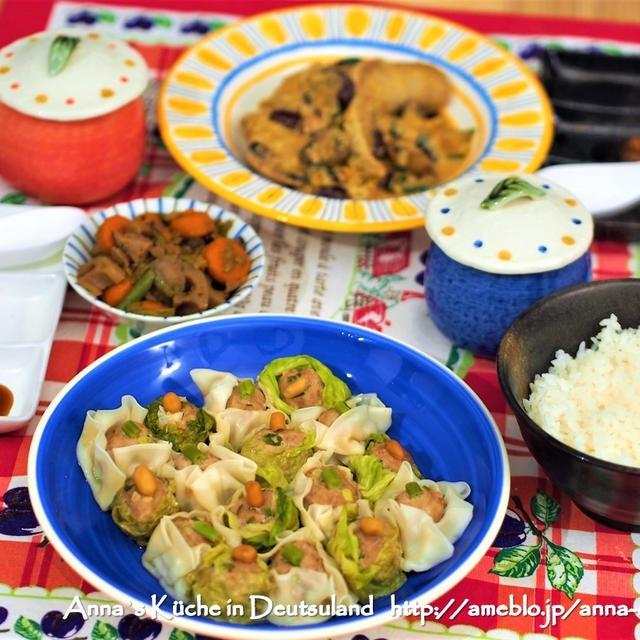 【献立】餃子の皮deシュウマイとレタスシュウマイの献立 と卵ときくらげの中華スープのレシピ