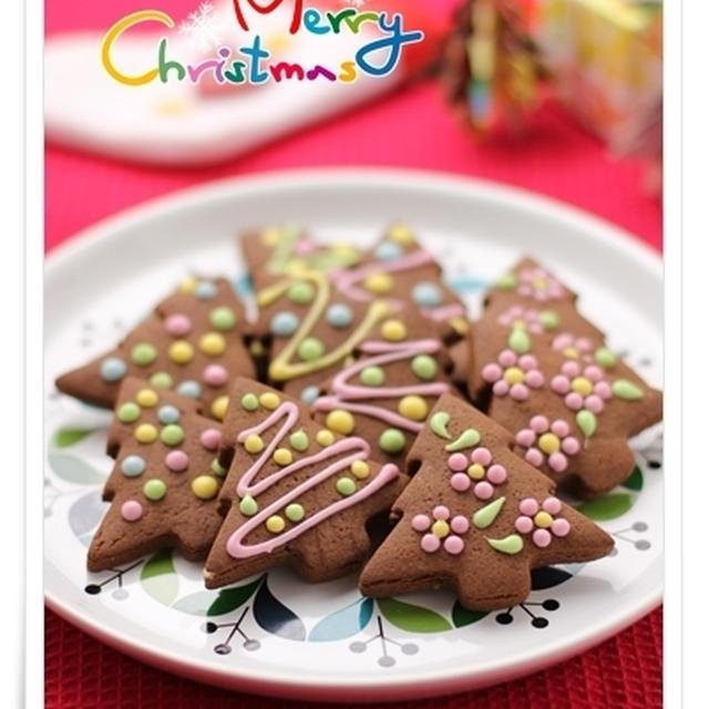 バターと卵を使わない、サクサク!クリスマス定番のスパイスクッキー♪