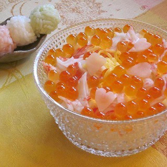 彩り鮮やか!いくらひなまつり寿司