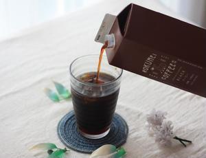 夏のギフトの人気アイテムの一つ「アイスコーヒー」。しっかりと品質管理されたスペシャルティコーヒーを使...