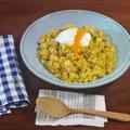 ミックスベジタブルを使って6分で簡単調理!カラダ温まるカレーチャーハン