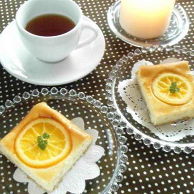 爽やか~☆オレンジチーズケーキレシピ