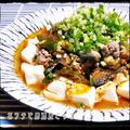 ★ひき肉とナスとピーマンと豆腐の麻婆風★