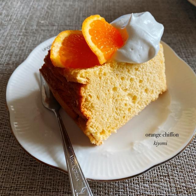 オレンジシフォン。