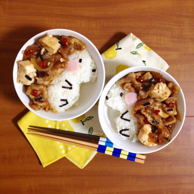 簡単朝ごはん!しびれる辛さ☆粗挽き黒胡椒の豚豆腐丼で「ハリネズミ丼」