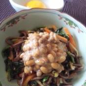 ピリッと辛い野菜納豆