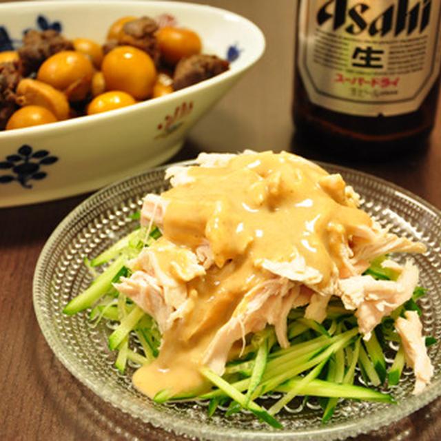 お手軽♫棒棒鶏と炊き込みご飯