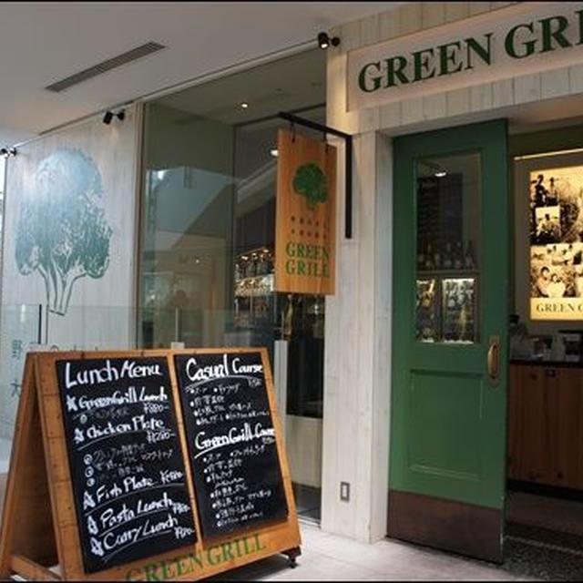 GREEN GRILE(グリーングリル)@渋谷店