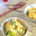 トースターであと一品♡ブロッコリーのマヨたまグラタンと究極のゆで卵の作り方《簡単★節約★お弁当》