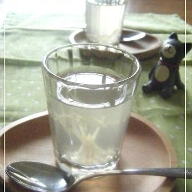 【野菜スィーツ】新生姜でHOTゼリー