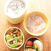 お弁当『豚のヨーグルト味噌漬け焼きの野菜巻きのハチみそマスタードソース』