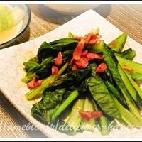 小松菜とベーコンのトマト炒め