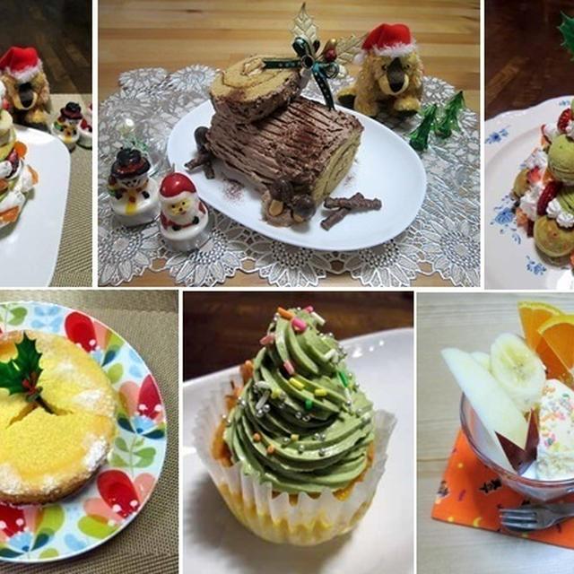 クリスマスに♪ 当日でもできる簡単デザート編(レシピリンク集)