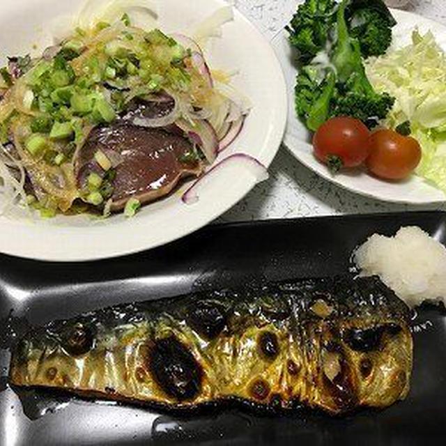 焼き鯖と鰹のたたきのっけ盛り