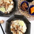 秋の味覚<きのこの混ぜ寿司>
