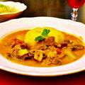 【牛肉と野菜の赤ワイン煮 クスクスピラフ添え】バレンタインディナーに簡単&オシャレ
