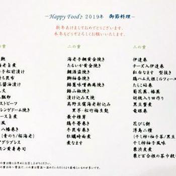 新年あけましておめでとうございます☘