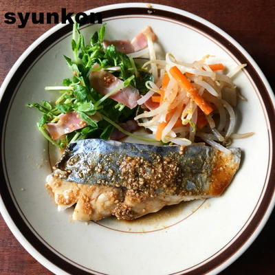 【簡単!5分で魚レシピ】サワラのゴマポン酢だれ*オススメです!