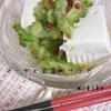 ピンクペッパーでお召かし♪ゴーヤと豆腐の簡単サラダ