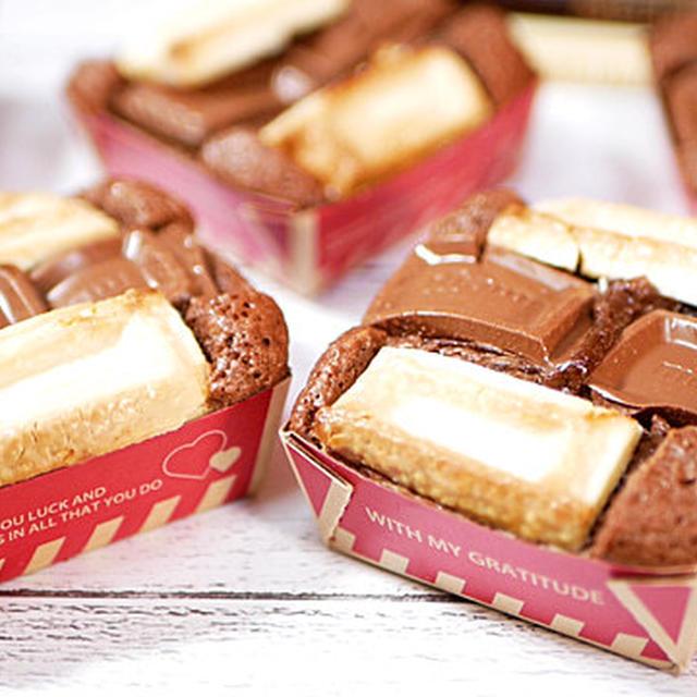 混ぜて焼くだけ明治チョコの濃厚ブラウニー【バレンタイン】