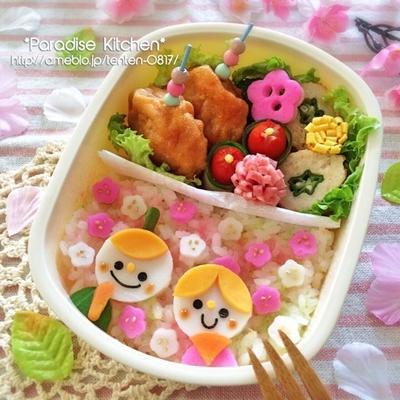 キャラ弁*型抜きで簡単♪お花いっぱい♡ひな祭り弁当