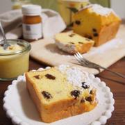 【クリスマスにも♡粉砂糖たっぷりで♡ノンオイルのレーズンパウンドケーキ♡】