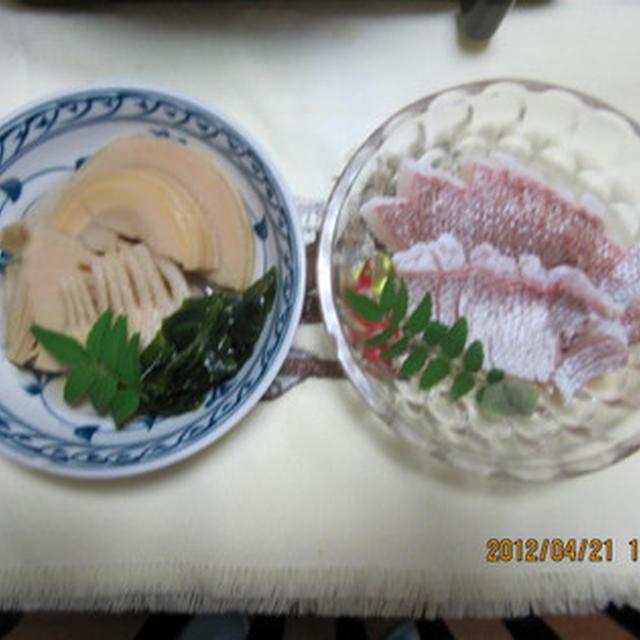 春夏秋冬ご馳走さま  竹の子料理