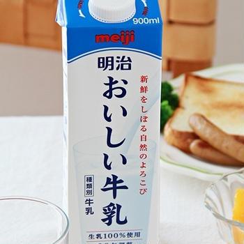 『明治おいしい牛乳』が新容器に!○○○○が良い感じ♪