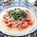 ツナとトマトのわさび冷や汁【簡単さっぱりダイエットに】|レシピ・作り方